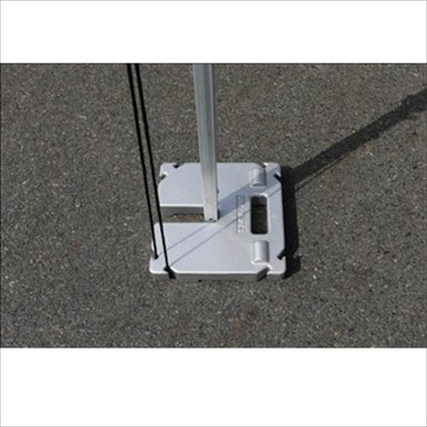 テラモト かんたんてんと加重プレート 鋳物  MZ-590-810-0