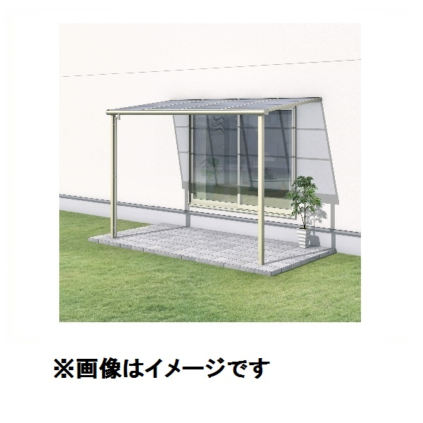 三協アルミ レボリューA 4.0間×8尺 600タイプ/関東間/1階用F型/出幅移動収まり/2連結 熱線吸収ポリカ 『テラス屋根』 *屋根カラーはクリアのみ