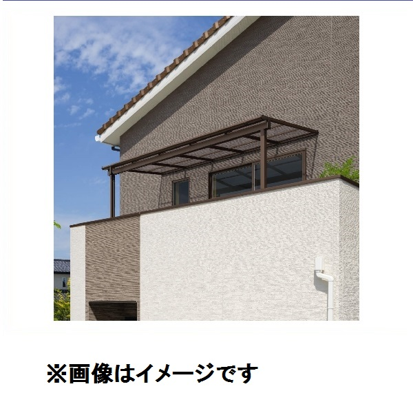 三協アルミ レボリューA 3.5間×5尺 600タイプ/関東間/2階用F型/出幅移動収まり/2連結 熱線遮断ポリカ 『テラス屋根』