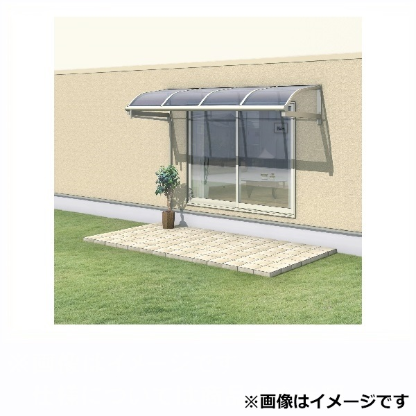 三協アルミ レボリューA 3.0間×2尺 600タイプ/メーターモジュール/1・2階用R型/柱なし式/2連結 防汚ポリカ *雨トイは3m×4本を手配します 『テラス屋根』 *屋根カラーはクリアのみ