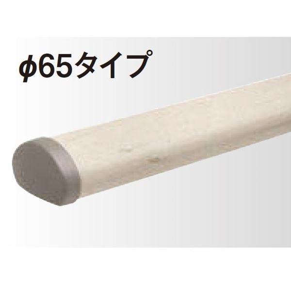 タカショー エバーアートウッド 手摺り トップレール L4000 65φ 中間超ロング  ホワイトパイン