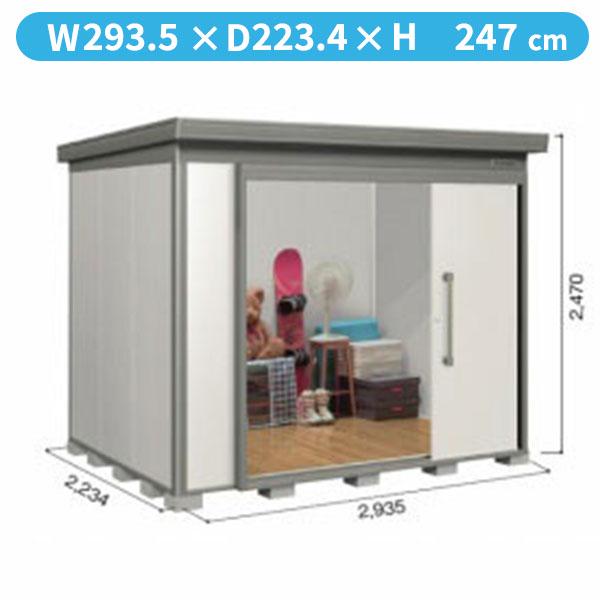 ヨドコウ DZB/ヨド蔵MD DZB-2922HW 物置 一般型  『追加金額で工事も可能』 『断熱タイプの屋外用 中型・大型物置』 サンドグレージュ