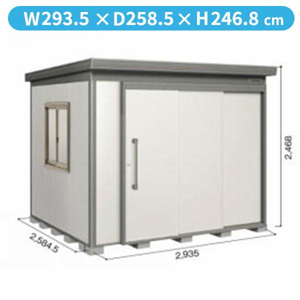 ヨドコウ DZB/ヨド蔵MD DZB-2925HW 物置 一般型  『追加金額で工事も可能』 『断熱タイプの屋外用 中型・大型物置』 サンドグレージュ