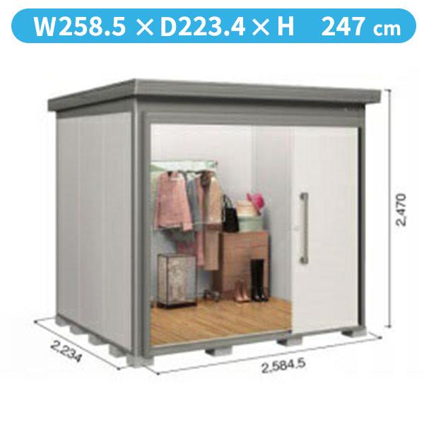 ヨドコウ DZB/ヨド蔵MD DZB-2522HE 物置 一般型  『追加金額で工事も可能』 『断熱タイプの屋外用 中型・大型物置』 サンドグレージュ