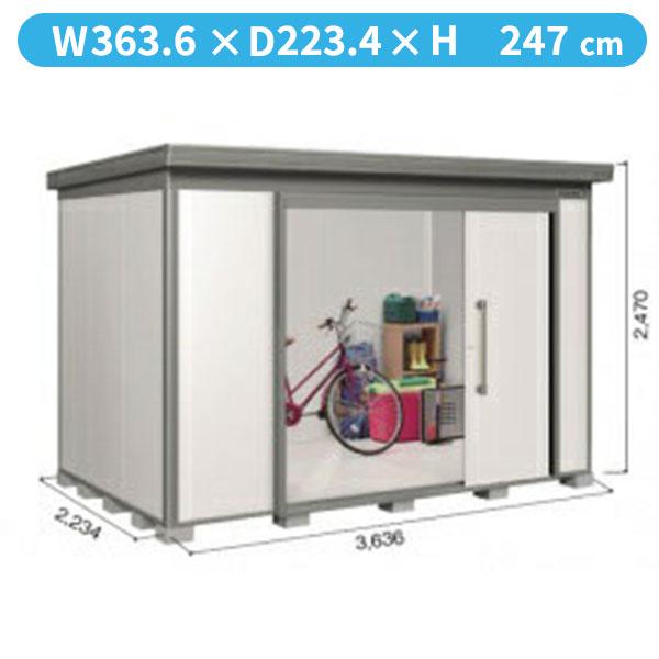ヨドコウ DZB/ヨド蔵MD DZB-3622HE 物置 一般型  『追加金額で工事も可能』 『断熱タイプの屋外用 中型・大型物置』 サンドグレージュ