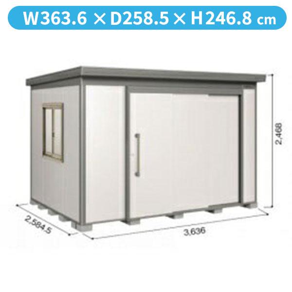 ヨドコウ DZB/ヨド蔵MD DZB-3625HE 物置 一般型  『追加金額で工事も可能』 『断熱タイプの屋外用 中型・大型物置』 サンドグレージュ