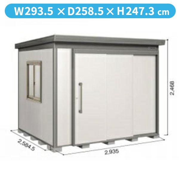 ヨドコウ DZB/ヨド蔵MD DZBS-2925HW 物置 積雪型  『追加金額で工事も可能』 『断熱タイプの屋外用 中型・大型物置』 サンドグレージュ