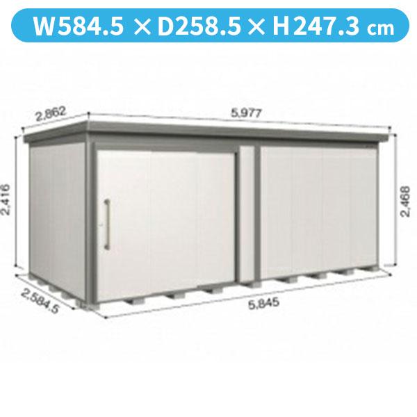 ヨドコウ DZB/ヨド蔵MD DZBS-5825HW 物置 積雪型   『断熱タイプの屋外用 中型・大型物置』 サンドグレージュ