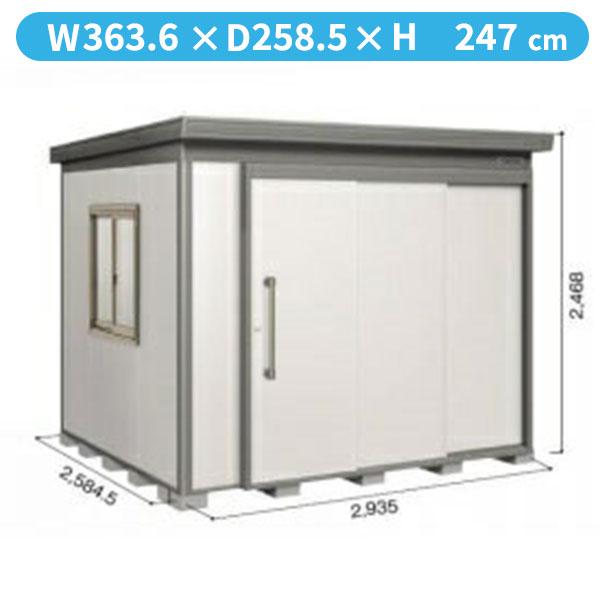 ヨドコウ DZB/ヨド蔵MD DZBS-2925HE 物置 積雪型  『追加金額で工事も可能』 『断熱タイプの屋外用 中型・大型物置』 サンドグレージュ