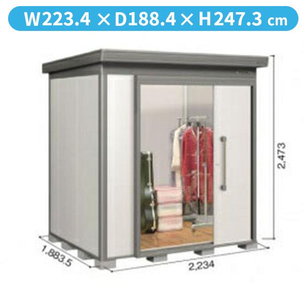 ヨドコウ DZB/ヨド蔵MD DZBU-2218HW 物置 豪雪型  『追加金額で工事も可能』 『断熱タイプの屋外用 中型・大型物置』 サンドグレージュ