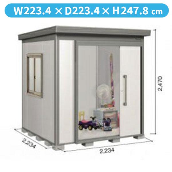 ヨドコウ DZB/ヨド蔵MD DZBU-2222HW 物置 豪雪型  『追加金額で工事も可能』 『断熱タイプの屋外用 中型・大型物置』 サンドグレージュ