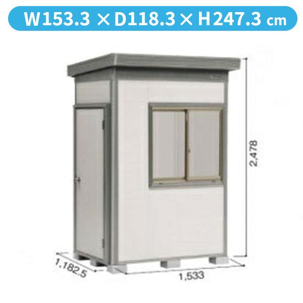 ヨドコウ DZB/ヨド蔵MD DZBU-1511HE 物置 豪雪型  『追加金額で工事も可能』 『断熱タイプの屋外用 中型・大型物置』 サンドグレージュ