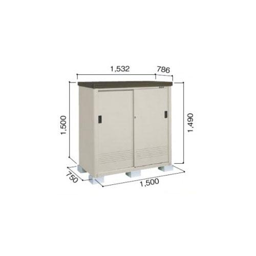 ヨドコウ YMEM/エポミニ YMEM-1507E 小型物置  『追加金額で工事も可能』 『断熱構造 屋外用』 ダークブラウン