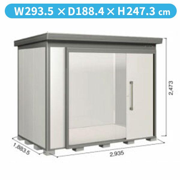 ヨドコウ DZB/ヨド蔵MD DZB-2918HE 物置 一般型 結露低減材付タイプ 『追加金額で工事も可能』 『断熱タイプの屋外用 中型・大型物置』 サンドグレージュ