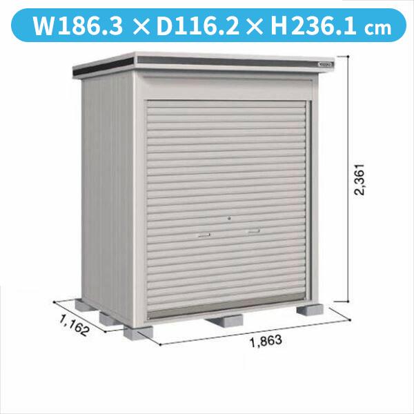 ヨドコウ LOC/エルモシャッター LOD-1811HF 物置 一般型 床タイプ 結露低減材付 基本棟  『シャッター式屋外用物置 中型・大型 自転車の収納におすすめ』 カシミヤベージュ