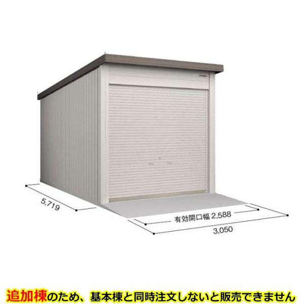 ヨド倉庫 SOB-3057MD 追加棟 *基本棟と同時に購入しないと、商品の販売が出来ません ブラウニー