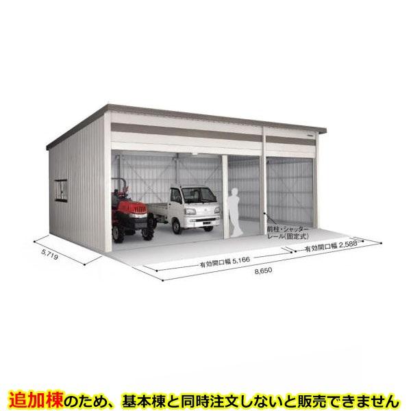 ヨド倉庫 SOB-8657HBE 追加棟 *基本棟と同時に購入しないと、商品の販売が出来ません ブラウニー