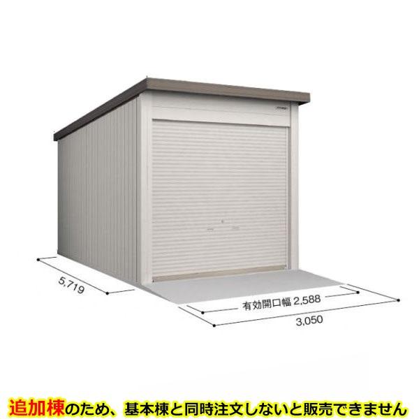 ヨド倉庫 SOBU-3057MD 追加棟 *基本棟と同時に購入しないと、商品の販売が出来ません ブラウニー