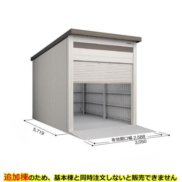 ヨド倉庫 SOBU-3057HD 追加棟 *基本棟と同時に購入しないと、商品の販売が出来ません ブラウニー
