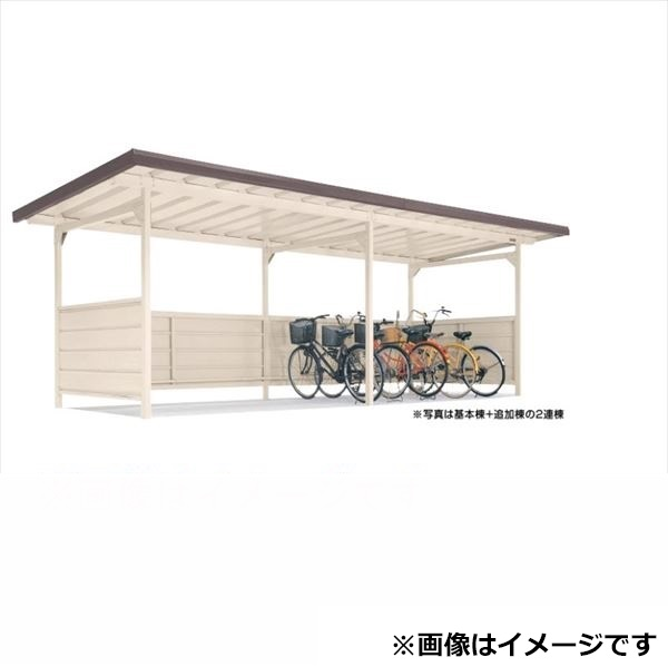 自転車置き場 ヨド物置 YOKCS-280 追加棟(追加棟施工には基本棟の別途購入が必要です) 『公共用 サイクルポート 屋根』 ブラウニー