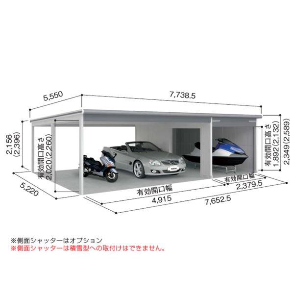 ヨドガレージ ラヴィージュ VGC-2652+VKC5052 オープンスペース連結タイプ 『シャッター車庫 ガレージ』