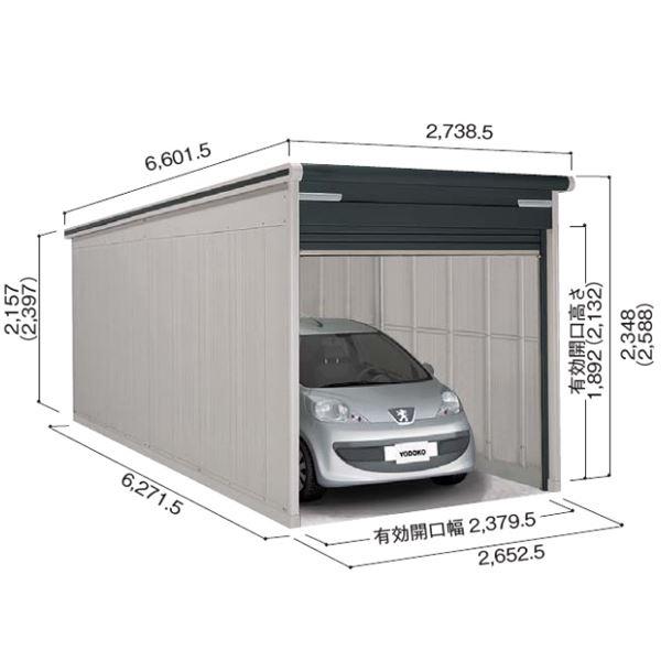 ヨドガレージ ラヴィージュ3 VGC-2662H 基本棟 『シャッター車庫 ガレージ』