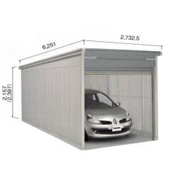 【ギフ_包装】 ヨドガレージ ラヴィージュ3 VGCU-2659H 基本棟 『シャッター車庫 ガレージ』:エクステリアのキロ支店-エクステリア・ガーデンファニチャー
