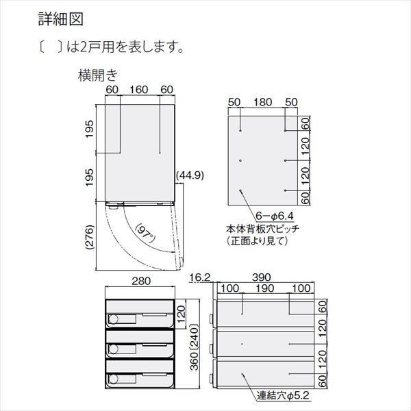 最新コレックション ナスタ 大型郵便物対応 集合住宅用ポスト ...