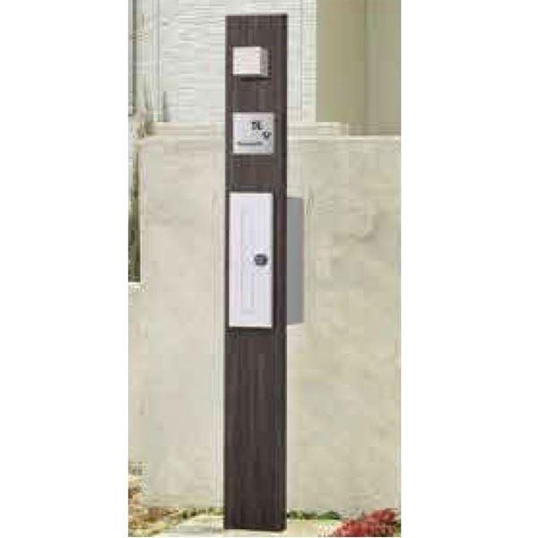 タカショー デザイン門柱 シンプルスタイル ポスト付(ダイヤル錠付) 『機能門柱 機能ポール』