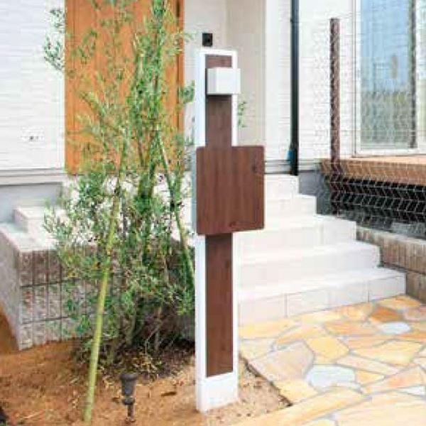 タカショー デザイン門柱 コンビ 『機能門柱 機能ポール』