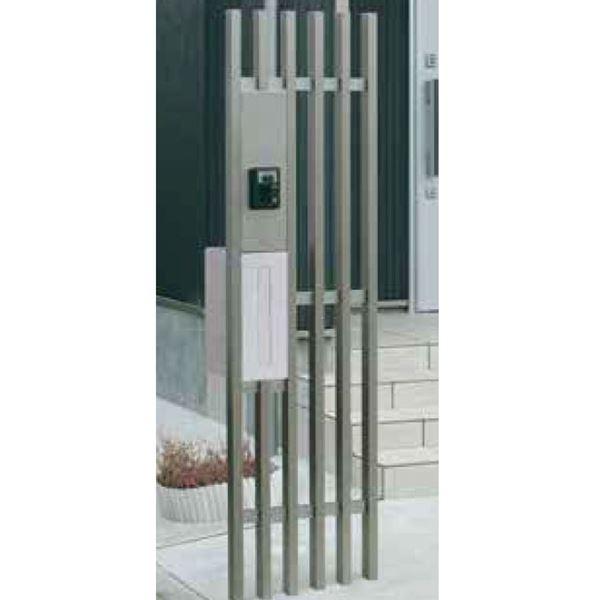 タカショー デザイン門柱 格子 ステンカラー ポスト付(ダイヤル錠付) 『機能門柱 機能ポール』