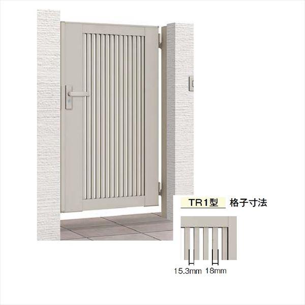 【高価値】  リクシル 06-12 柱仕様:エクステリアのキロ支店 TR1型  開き門扉AB 片開き -エクステリア・ガーデンファニチャー