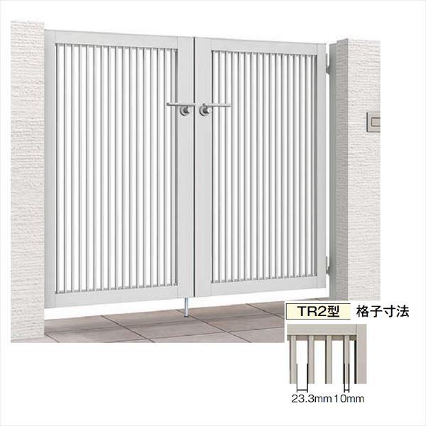 リクシル 開き門扉AB TR2型 09-12 両開き 柱仕様