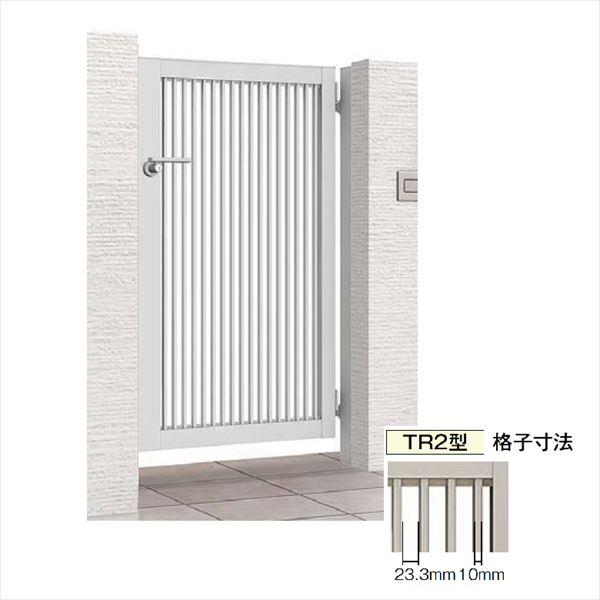 リクシル 開き門扉AB TR2型 07-10 片開き 柱仕様