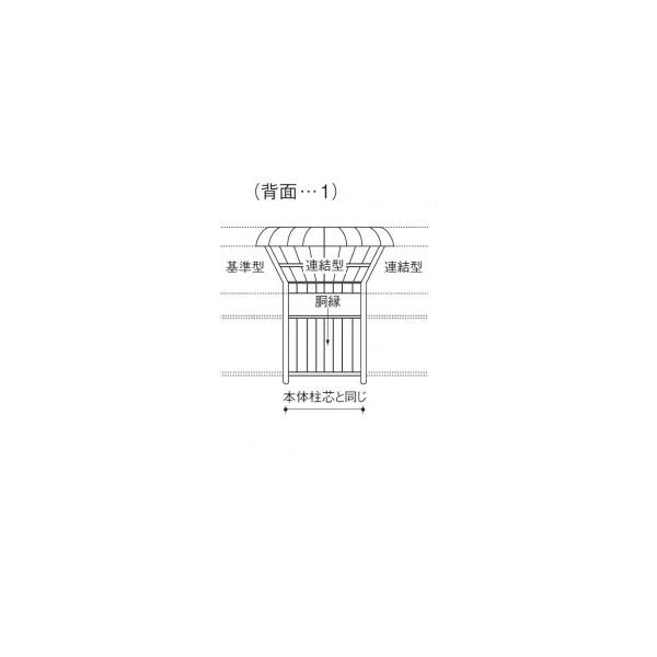 ダイケン CY-JSER、LSER25G用背面胴縁(連結)スチール壁パネル オータムグレー