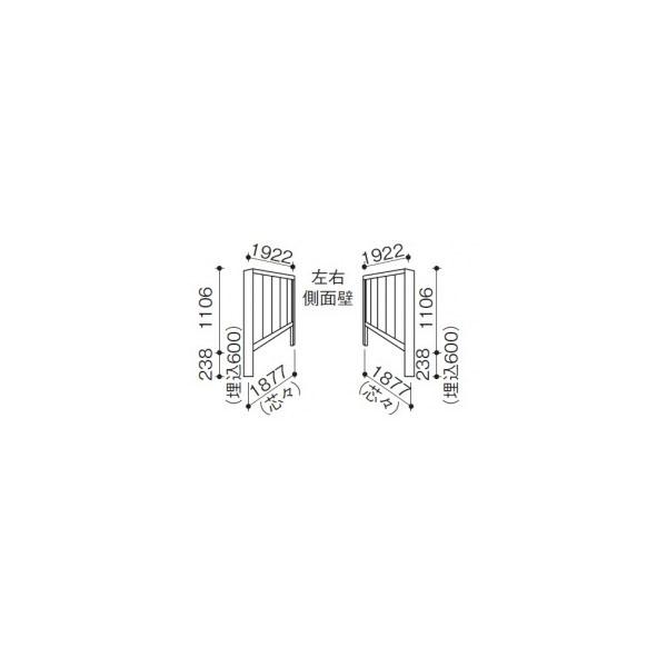 ダイケン ダイケン CY-JSE、LSE共通側面胴縁(左右共通片側)スチール壁パネル オータムグレー, KAFKASHOP:bf562f02 --- officewill.xsrv.jp