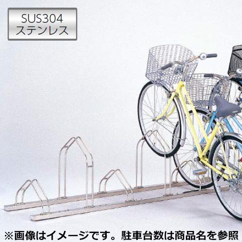 【再入荷】 ステンレス:エクステリアのキロ支店 ダイケン サイクルスタンド CS-MU4型(4台用) 400mmピッチ・ステンレス製-エクステリア・ガーデンファニチャー