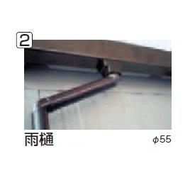 ダイケン ガレージ 雨樋(スチール)CH-ADS 26型