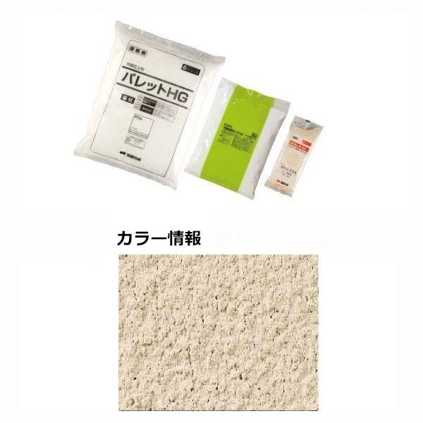 四国化成 パレットHG(粉末) PTH-S143 1袋×4/ケース 『外構DIY部品』