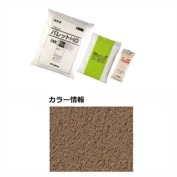 四国化成 パレットHG(粉末) PTH-S247 1袋×4/ケース 『外構DIY部品』