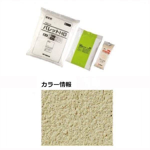 四国化成 パレットHG(粉末) PTH-S151 1袋×4/ケース 『外構DIY部品』