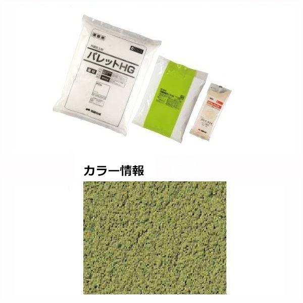 四国化成 パレットHG(粉末) PTH-S283 1袋×4/ケース 『外構DIY部品』