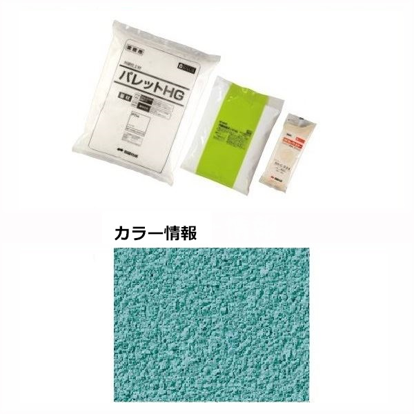 四国化成 パレットHG(粉末) PTH-S295 1袋×4/ケース 『外構DIY部品』