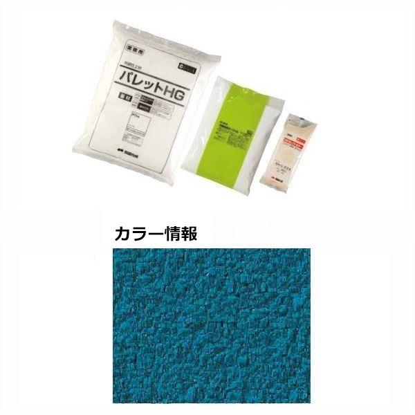 四国化成 パレットHG(粉末) PTH-S309 1袋×4/ケース 『外構DIY部品』
