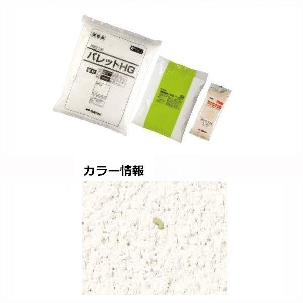 四国化成 パレットHG(粉末) PTH-S002 1袋×4/ケース 『外構DIY部品』