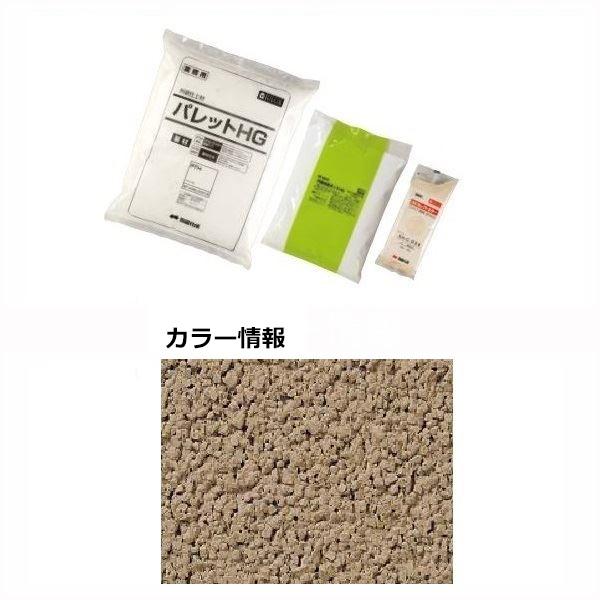 四国化成 パレットHG(粉末) PTH-S404-2 1袋×4/ケース 『外構DIY部品』