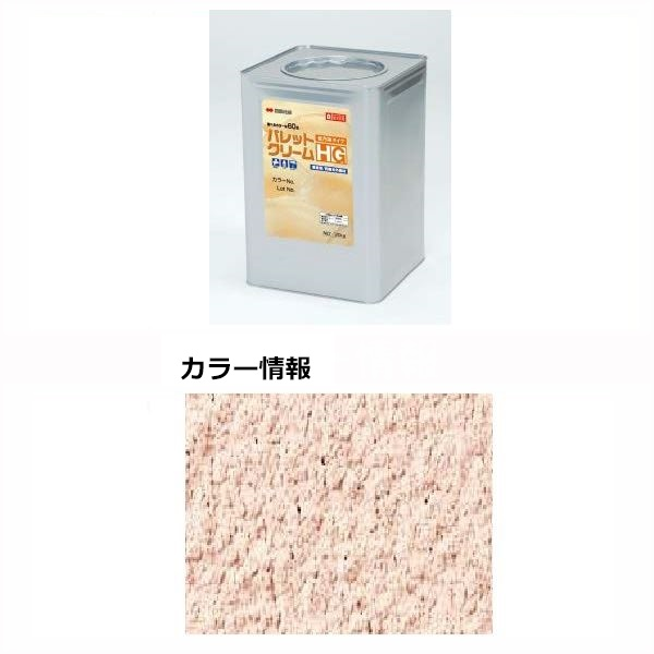 四国化成 パレットクリームHG(既調合) PCH-088 20kg/缶 『外構DIY部品』