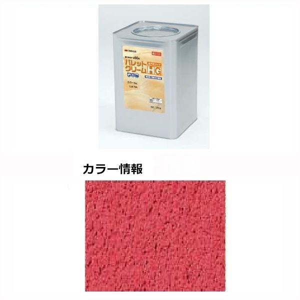 四国化成 パレットクリームHG(既調合) PCH-341 20kg/缶 『外構DIY部品』