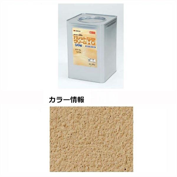四国化成 パレットクリームHG(既調合) PCH-255 20kg/缶 『外構DIY部品』