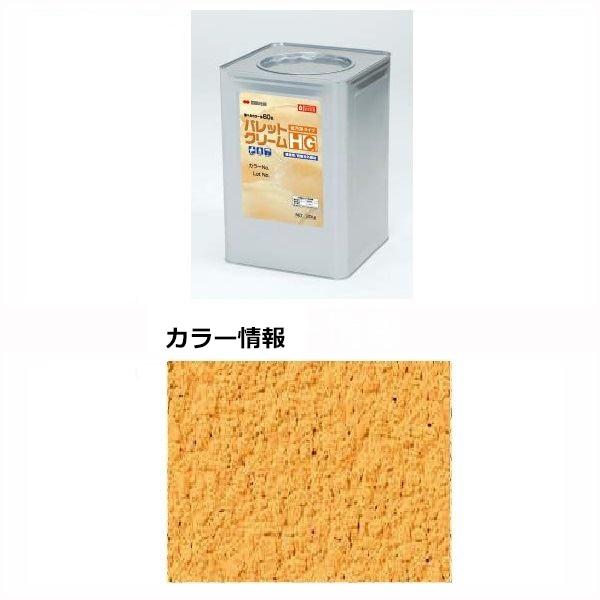 四国化成 パレットクリームHG(既調合) PCH-362 20kg/缶 『外構DIY部品』